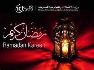 Ramadan Mubarak in Arabic - Bing images