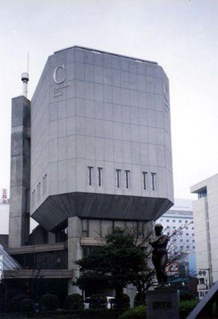 Japan-Fukuoka Sogo Bank 1971