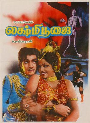 Film Laxmi Pooja / #Kollywood# de 1981 / http://www.posters-india.com/cinema_38_50-a-80-euros_laxmi-pooja__cine075.html