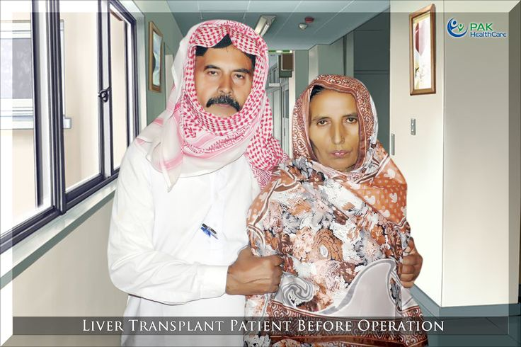 Liver Transplant Patient and Donner Before Operation  They are operate and cure by Pak HealthCare.  We Have All Liver Medicine Such as:  #mydekla #60mg #prograf #1mg #prograf #0.5mg #liver #transplant #help #pangraf #1mg  #pangraf #0.5mg #cellcept #500mg #rapacan #1mg  #Liver #Transplant #Cancer #Treatment #Medicine #Cost #Hospitals #specialist #surgeons #doctors #hepatologist #opd #in #Pakistan #India #pak healthcare UAN :0304-1115551 Phone: 0423-7429517 info@phcclahore.com…
