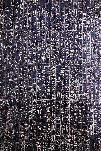 Mesopotamian Languages