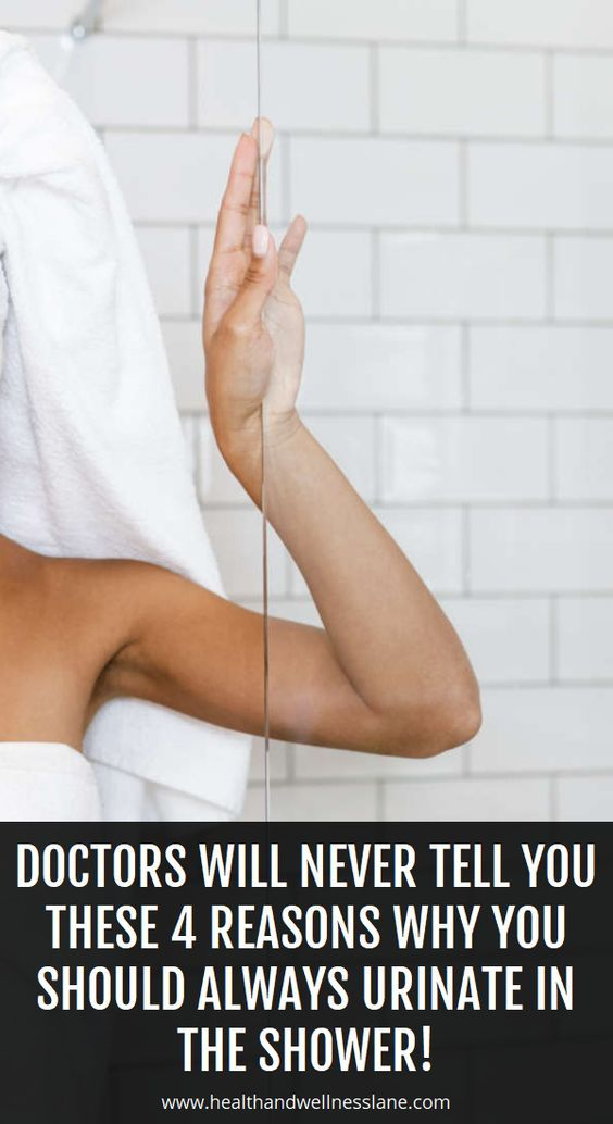 DOCTORS WILL NEVER SAY ABOUT THIS: 4 REASONS WHY YOU SHOULD ALWAYS URINATE UNDER THE SHOWER!