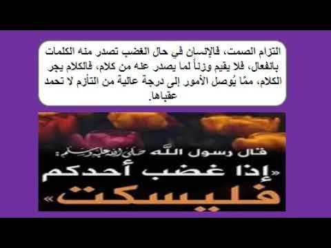لاشيء يعادل نعمة الصحة ف دائما قل الحمد لله Quran Quotes Arabic Quotes Quotes
