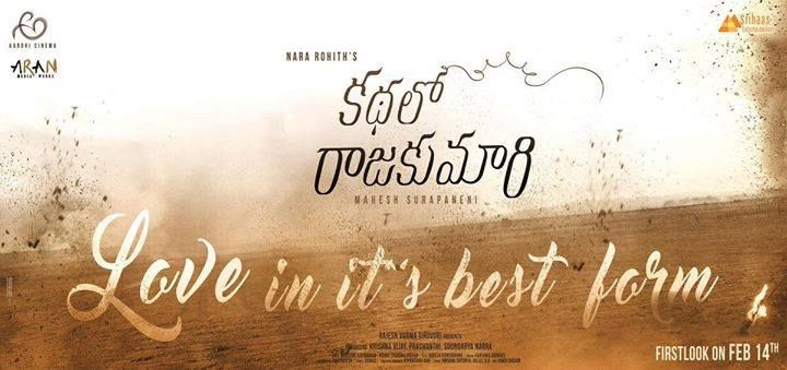 Nara Rohith's next film #KathaloRajakumari first look will be released on Feb 14th