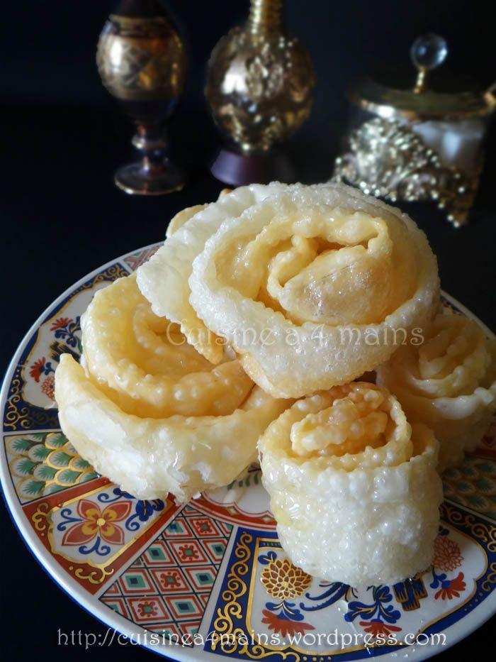 Les mguergchets sont dedélicieuses pâtisseries algériennes préparées avec une pâte étalée finement, frite et arrosée de miel . Préparé avec peu d'ingrédients, ça reste ungâteauancien très écon...