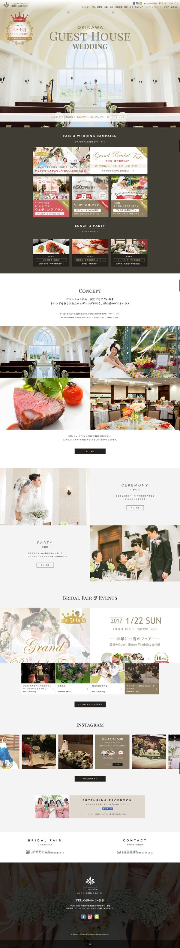 GUEST HOUSE  WEDDING