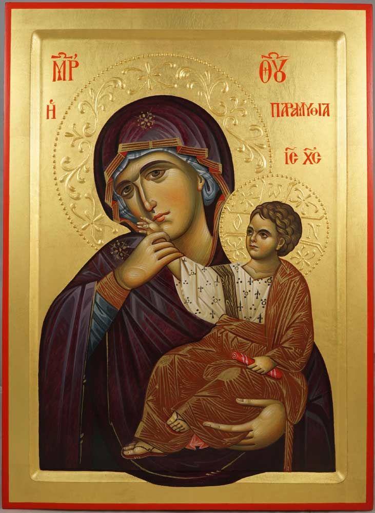 Panagia (Theotokos) Paramythia Hand-Painted Greek Byzantine Icon
