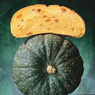 Recipe for Pumpkin Bread : La Cucina Italiana. Pumpkin or butternut squash