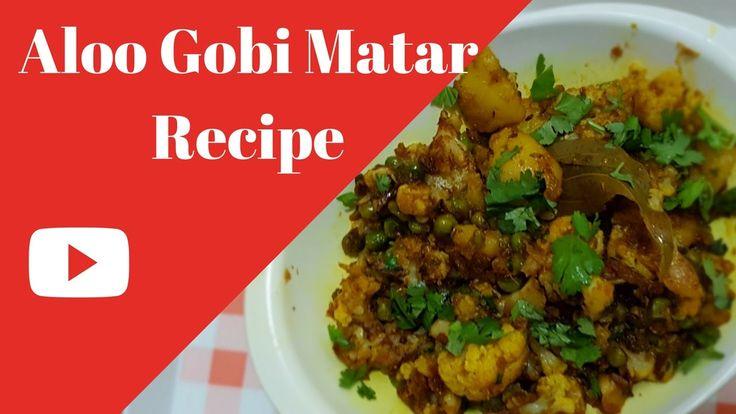 How to make Sukhi aloo gobi matar|सूखी आलू गोभी मटर की सब्जी |potato cau...
