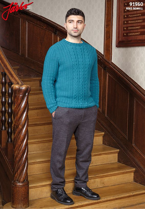 Men's cable sweater.