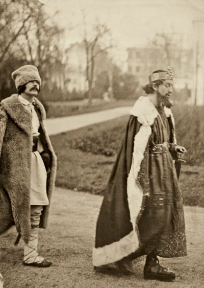 1936 - Regele Mihai (cioban)
