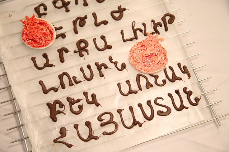 Cake Decorating Piping Letters : 17 Best ideas about Chocolate Letters on Pinterest Easy ...