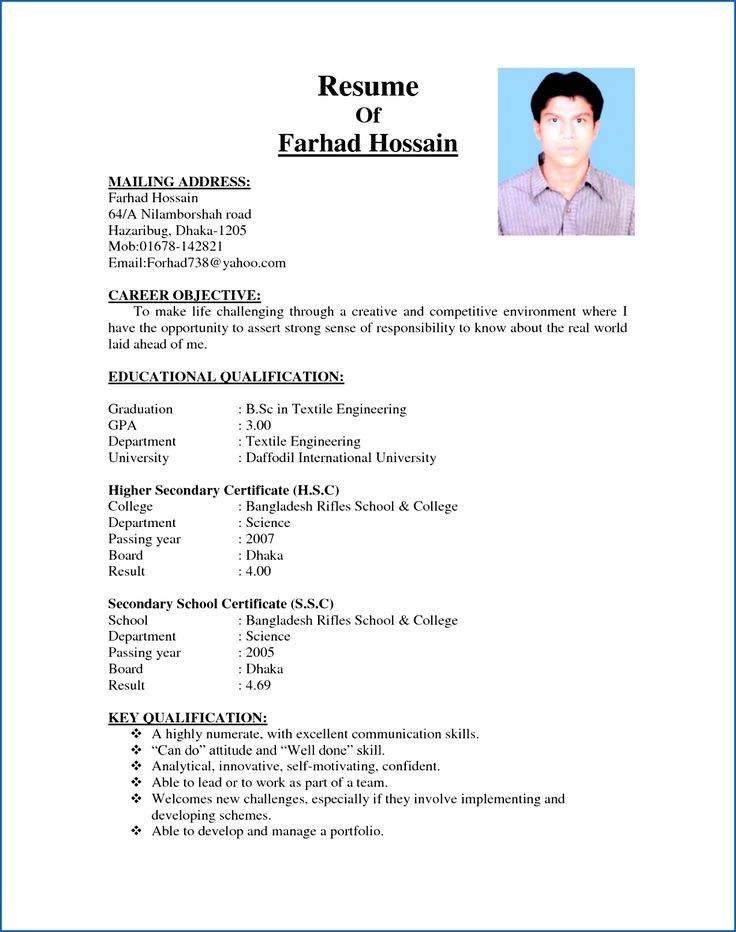 Cv Template Bangladesh Resume Examples Job Resume Format Cv Format For Job Cv Format