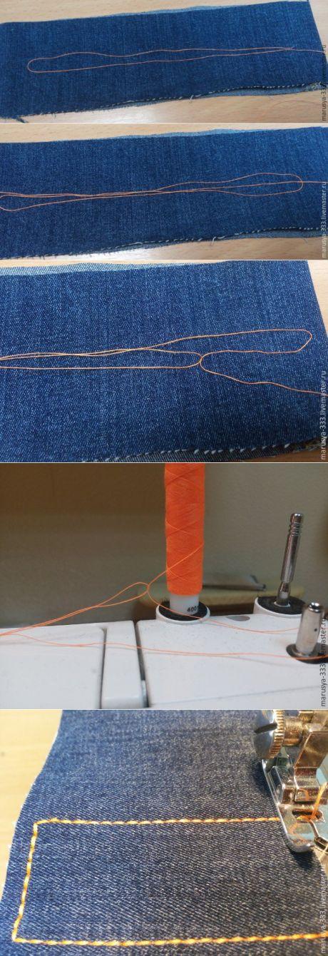 Как прострочить отделочную строчку в три нитки из одной катушки (Шитье и крой) | Журнал Вдохновение Рукодельницы
