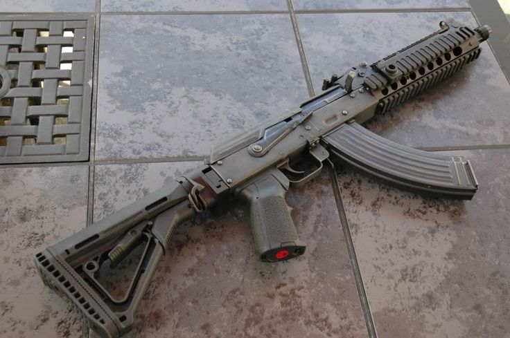 Upgraded Tactical AK-47 @Thomas Marban Marban Marban Haight's Outdoor Superstore #Firearms