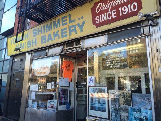 Yonah Schimmel's Knish Bakery – Houston St., Lower East Side, New York, New York - Gastro Obscura