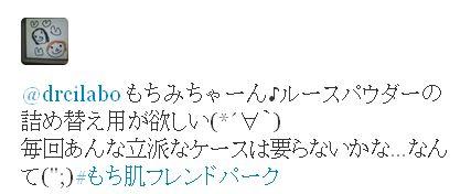 ♡(。・ × ・。) ノノノ