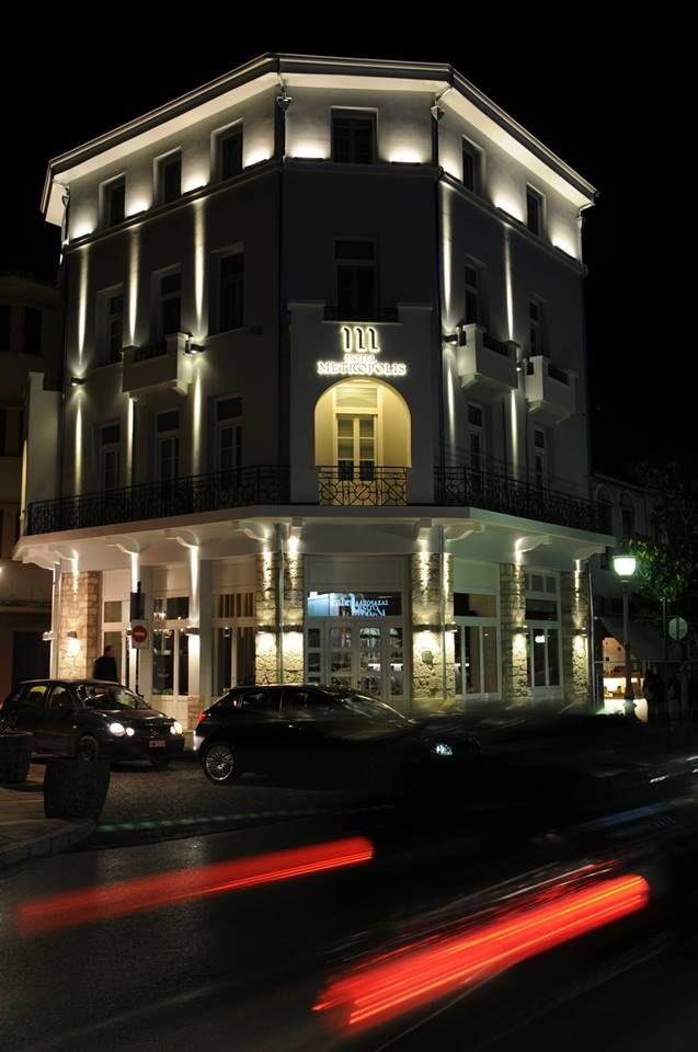 Hotel Metropolis στο κεντρο των Ιωαννινων
