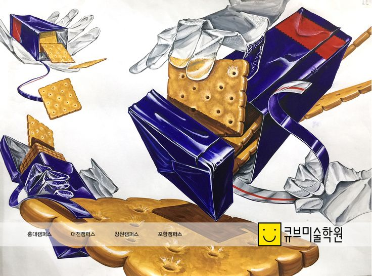 홍대앞 큐브미술학원 학생우수작 2016년 건국대학교 글로컬캠퍼스 수시주제 에이스과자, 일회용비닐장갑