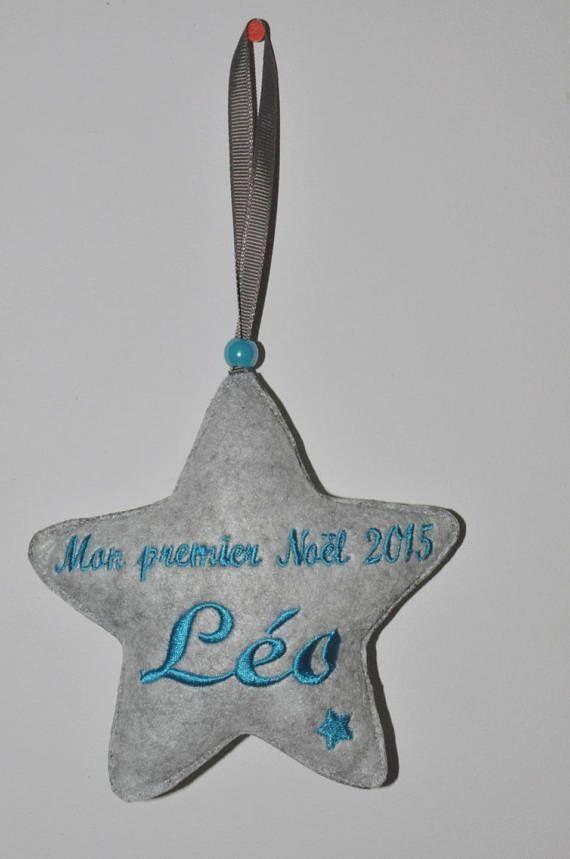 noël décoration boule de noël: 1 étoiles mon premier noel