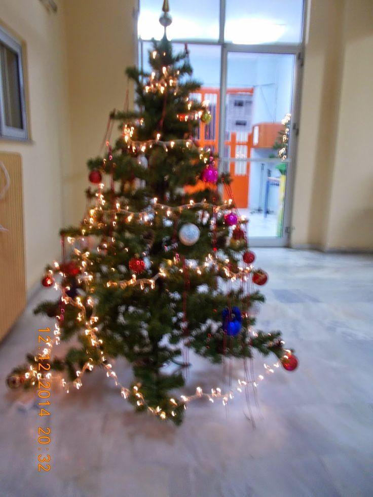 ΣΕΚ Αλεξάνδρειας: Το Χριστουγεννιάτικο Δένδρο του ΕΠΑΛ & Ε.Κ. Αλεξάν...