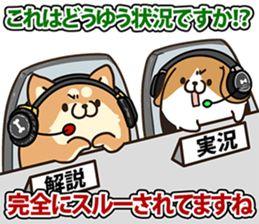 ボンレス犬 Vol.3 - LINE クリエイターズスタンプ