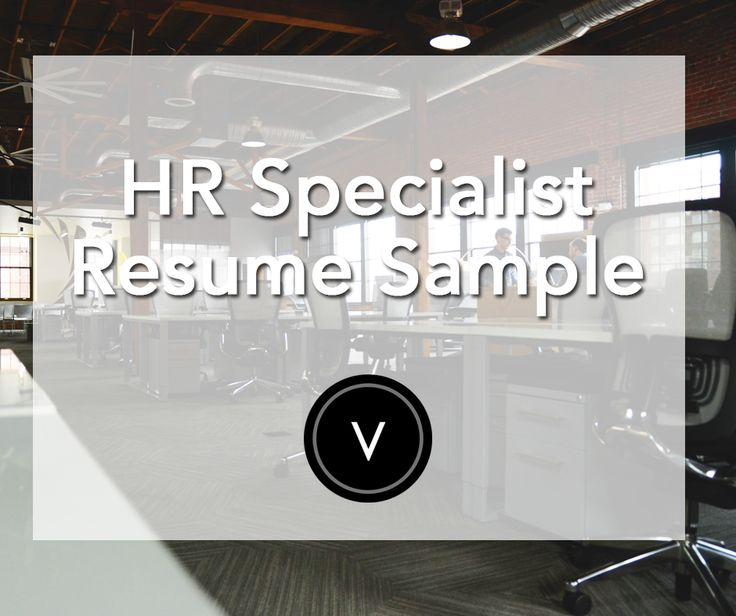 Check out some of our resume samples for HR Specialists..You'll be sure to stand out from the crowd!