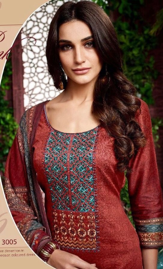 DARK MAROON COTTON DESIGN SALWAR KAMEEZ | DARK MAROON COLOURFUL SALWAR KAMEEZ | DARK MAROON COLOURFUL COLOUR COTTON SALWAR KAMEEZ | DIGITAL PRINT DUPATTA | COLOURFUL EMBROIDERED SALWAR KAMEEZ | PARTY WEAR | OCCASSIONAL WEAR |