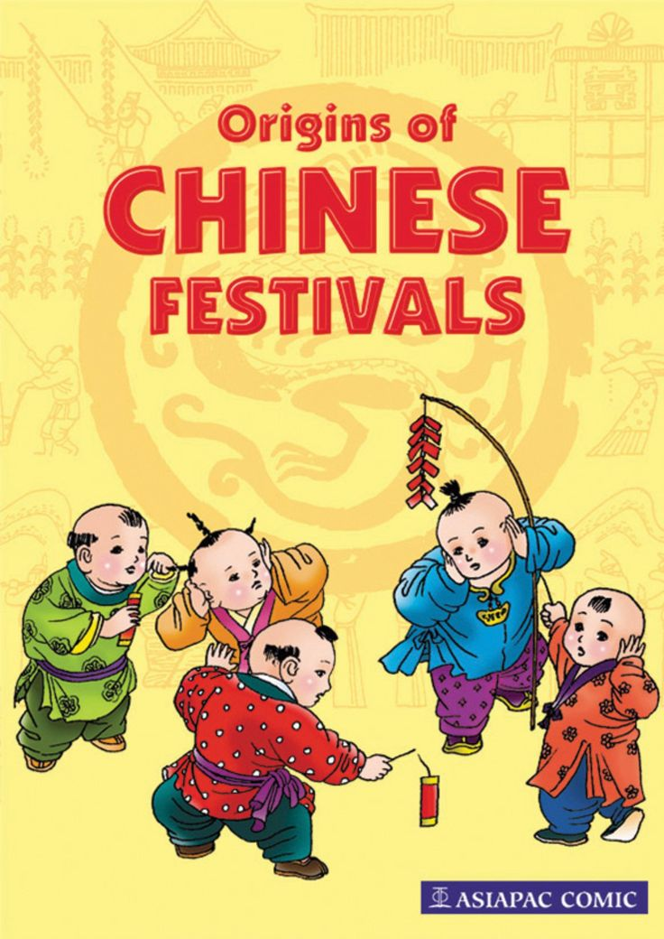 This book on the origins of the festivals and popular stories associated with them will help the reader to appreciate how the celebration of these festivals acted as a social glue in identifying and helping the Chinese stick together. #AsiapacBooks #ChineseOrigins