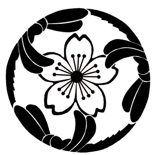 Family Tattoo Ideas Buscar Con Google: 89 Best Kamon, Japanese Family Crests Images On Pinterest