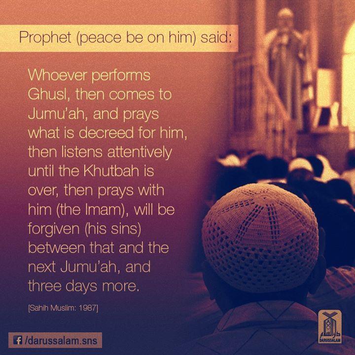 Virtue of remaining silent & listening Jumu'ah Khutbah (Sermon) #DarussalamPublishers #AyatOfTheDay #Quran #VersesOfQuran