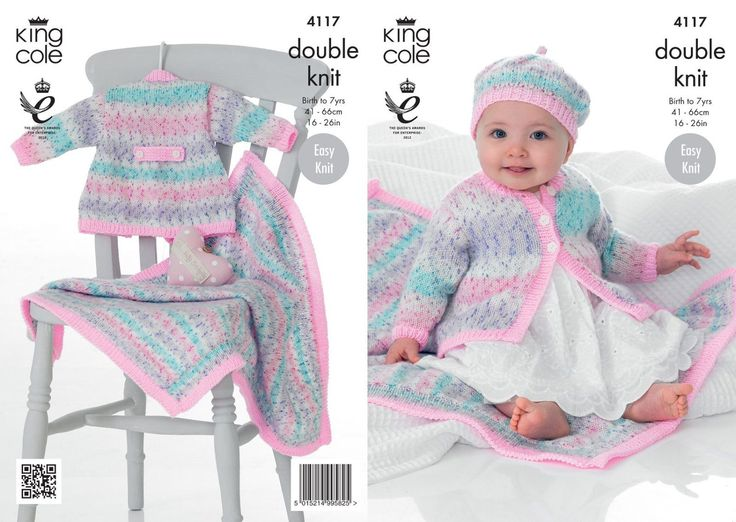 King Cole 4117 Knitting Pattern Baby Child coat, blanket and hat 16-26 inch chest (41-66cm) 0=7 yrs new by Bobbinswool on Etsy