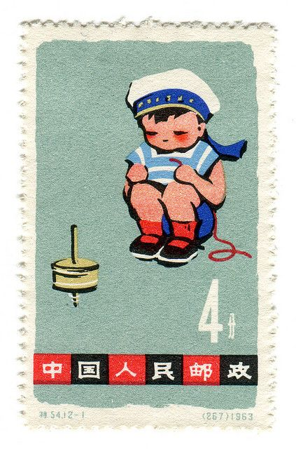 Vintage Postage Stamp: little boy, China 1963, part of the Children's Day series