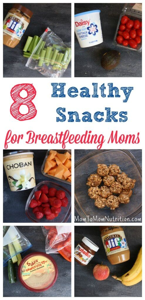 A list of healthy snacks for breastfeeding moms that help to keep mom's nutrition and energy at an all-time high no matter what time of day she's nursing! @MomNutrition