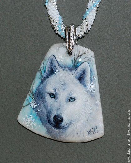Купить или заказать сНежности... Волк.. в интернет-магазине на Ярмарке Мастеров. сНежности - продолжаются....) Сегодня у меня Волк.. настоящий белый сНежный Волк... возможно, Киплинг повлиял на меня в детстве со своим 'Маугли', но к этим животным у меня особое отношение... для меня Волк - это прежде всего свобода и справедливость... а ещё, они очень красивые и преданные... У моего Волка голубые глаза.. это не правда, это художественная аллегория, которая позволяет мне вписать Волка в свою…
