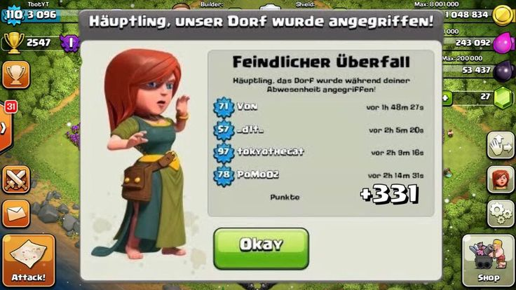 cool +331 TROPHIES IN 24 HOURS ON DEFENSE (CLASH OF CLANS) CRAZY BASE PROOF + REPLAYS! Clash Of Clans Free Gems! http://tinyurl.com/tbotgems - Clash Of Clans W/ TBOT! Clash Of Clans Bases TH7/TH8/TH9 (Trophy & Farming) For Clash Of C...http://clashofclankings.com/331-trophies-in-24-hours-on-defense-clash-of-clans-crazy-base-proof-replays/