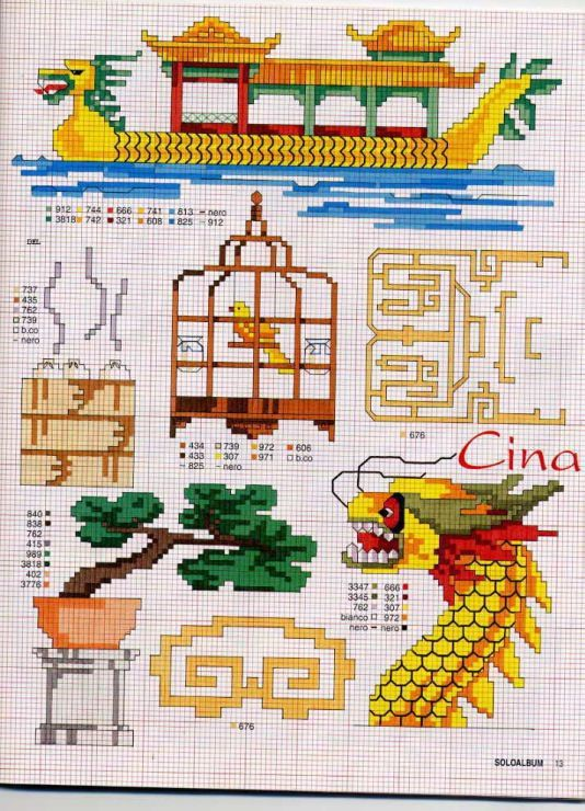 Gallery.ru / Фото #2 - Китайские мелочи - DELERJE