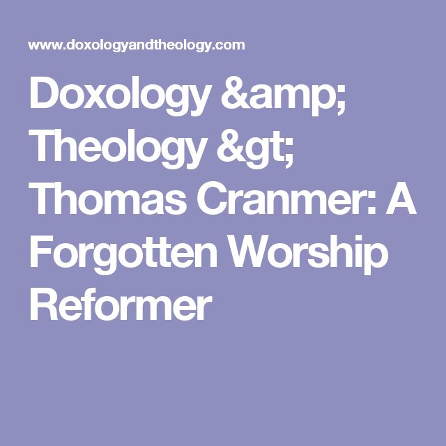 Doxology & Theology > Thomas Cranmer: A Forgotten Worship Reformer