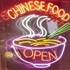 Chinese Food,all you can eat buffet...Get a free 250.00 dollar  Restaurant Gift Card!  http://freetrial4you.com/x/0/4116/56297/