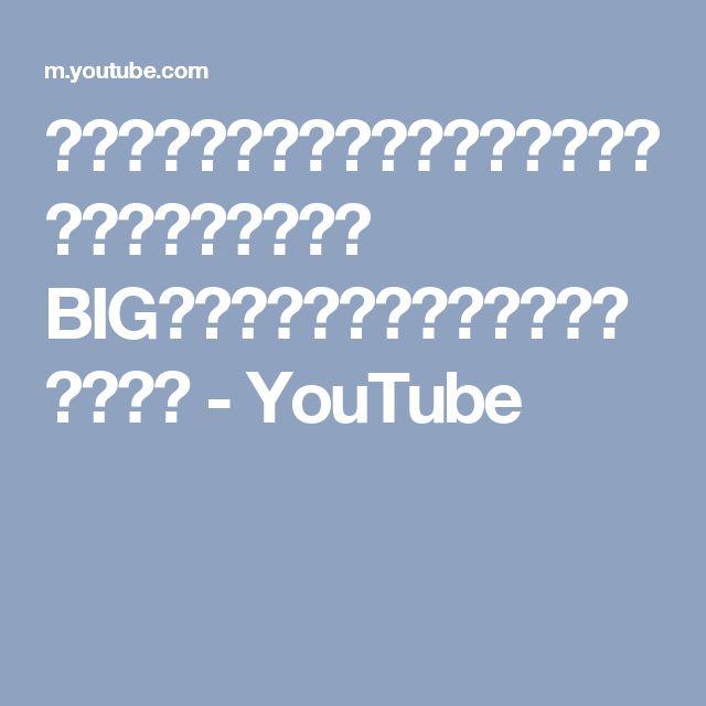 【みきママ】かさ増し節約レシピ「包まないシューマイ・ BIG茶碗蒸し・高野豆腐入りチキン南蛮」 - YouTube