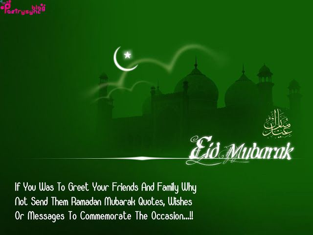 Eid Mubarak SMS Wishes with Eid Mubarak Images for Lovers | Poetry