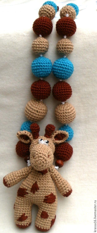 Вязаные слингобусы Жирафик - бежевый, бусы, слингобусы, слинго-бусы, слингобусы с игрушкой