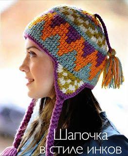 Receitas de Crochet: Toucas