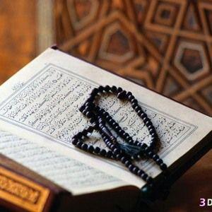 Surat Al-Baqarah Ayat 183 Tentang Perintah Puasa Ramadhan