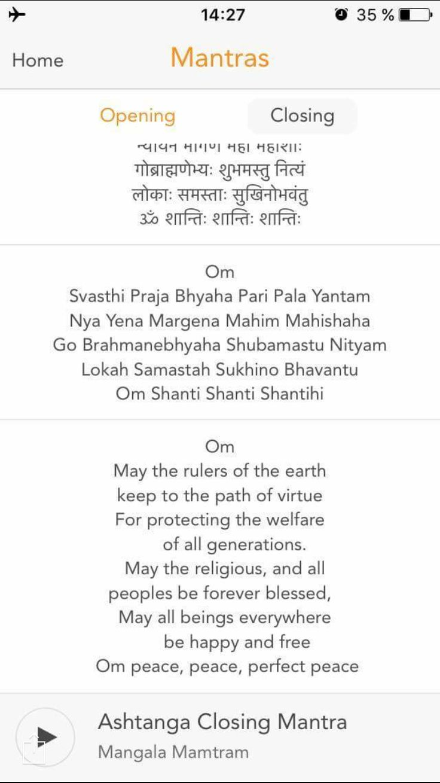 Ashtanga closing mantra