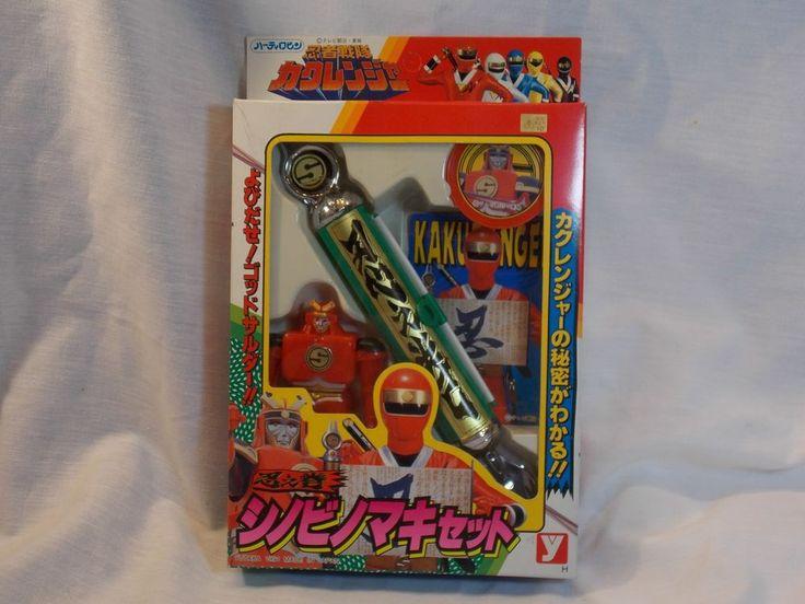 Mighty Morphin Alien Power Rangers Red Ape NinjaZord Summon Scroll Figure Set #Yutaka