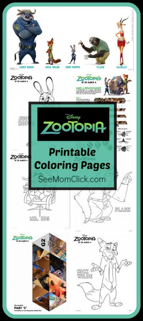 I Have A Bunch Of Free Printable ZOOTOPIA Coloring Pages And Activity Sheets Here With Some