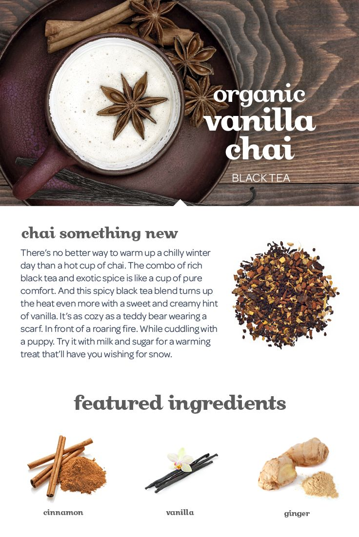 A rich, spiced black tea with a deliciously creamy hint of vanilla.