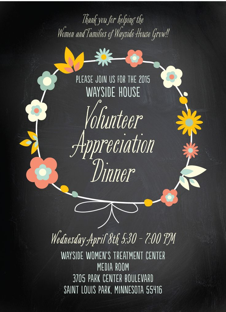 Official Invite 2015! | Volunteer Appreciation Dinner ...