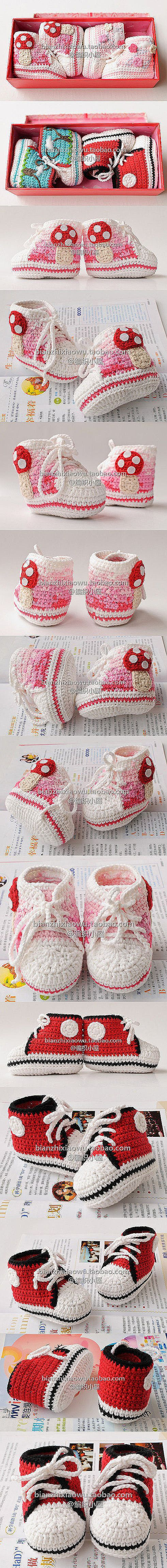 "http://www.aliexpress.com/store/1687168 cute booties inspiration and similar PDF crochet pattern ""free!"""